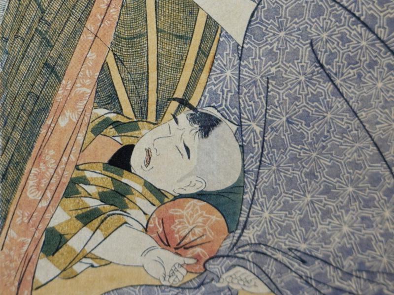 化物の夢 喜多川歌麿